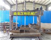 厂家销售各种型号冷压机设备机械