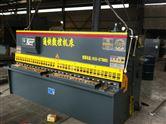 通快(Cnbest/贝斯特)液压摆式数控剪板机