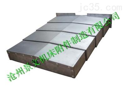 机床耐温钢板防护罩厂家样品免费送
