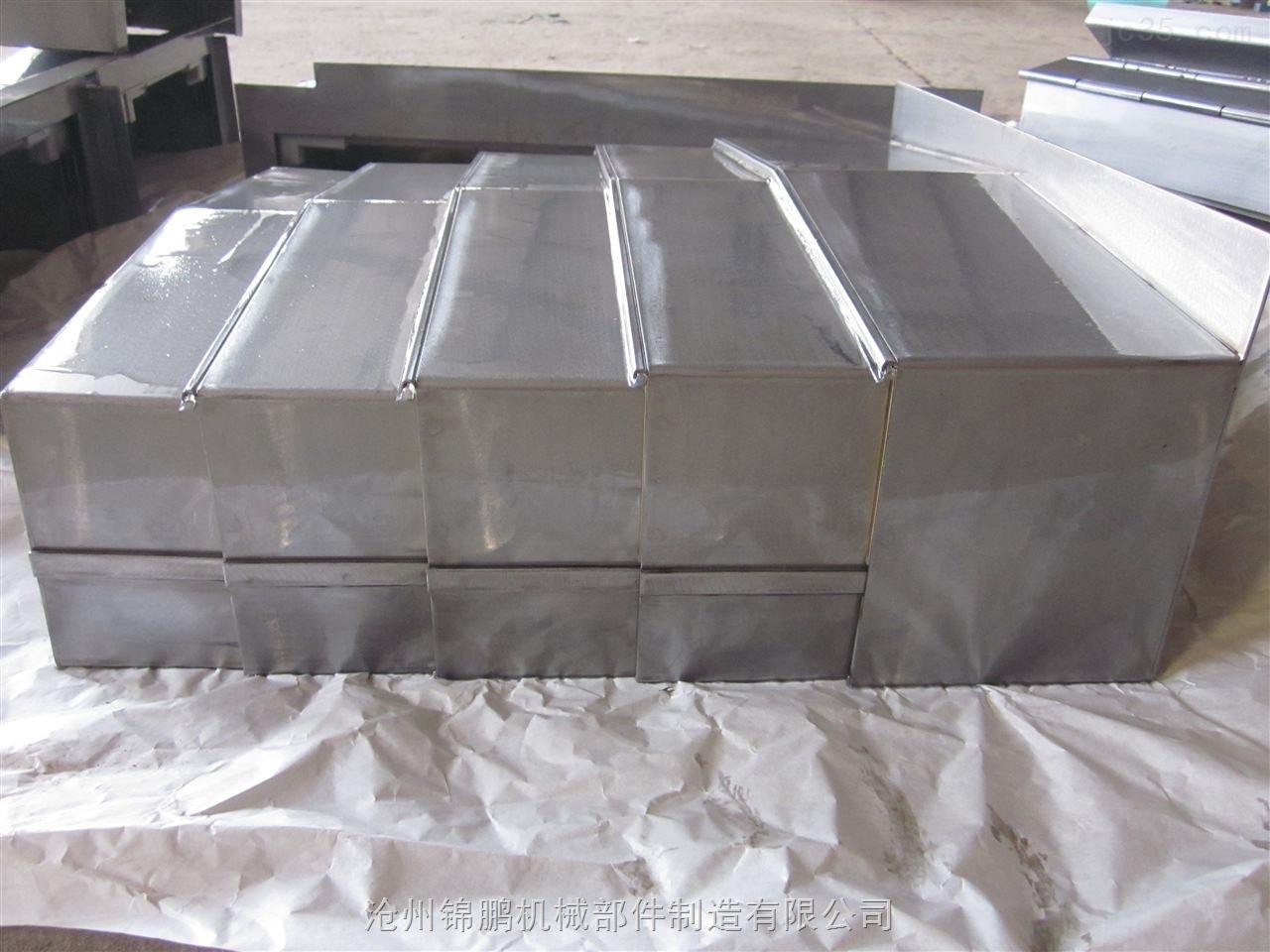 钢制机床护板