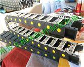 自动化穿线移动塑料拖链厂家及规格推荐