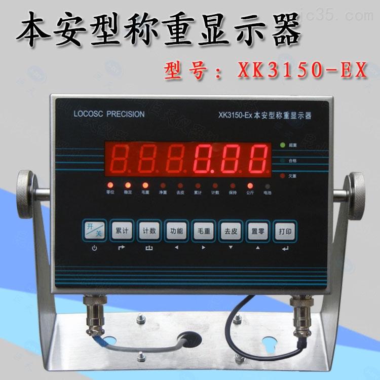 广东省惠州市哪里常州宏力品牌电子称?