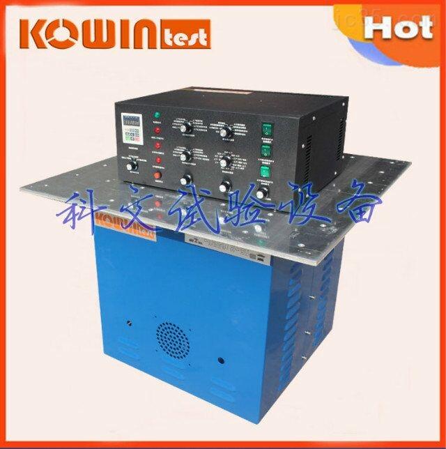 东莞科文六度一体振动测试机 测试机床零部件的设备