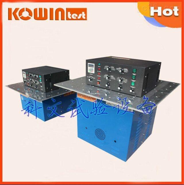 科文供应四度一体振动测试机 测试机床零件的试验设备