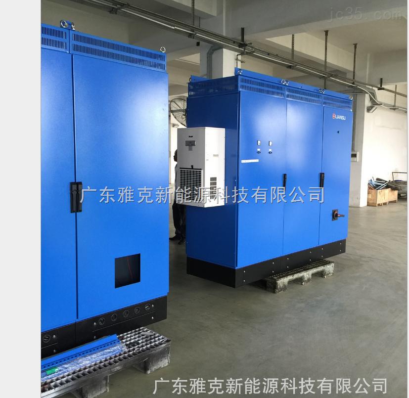 【雅克】LS集团机床集中电柜专用电柜空调冷气机1500W