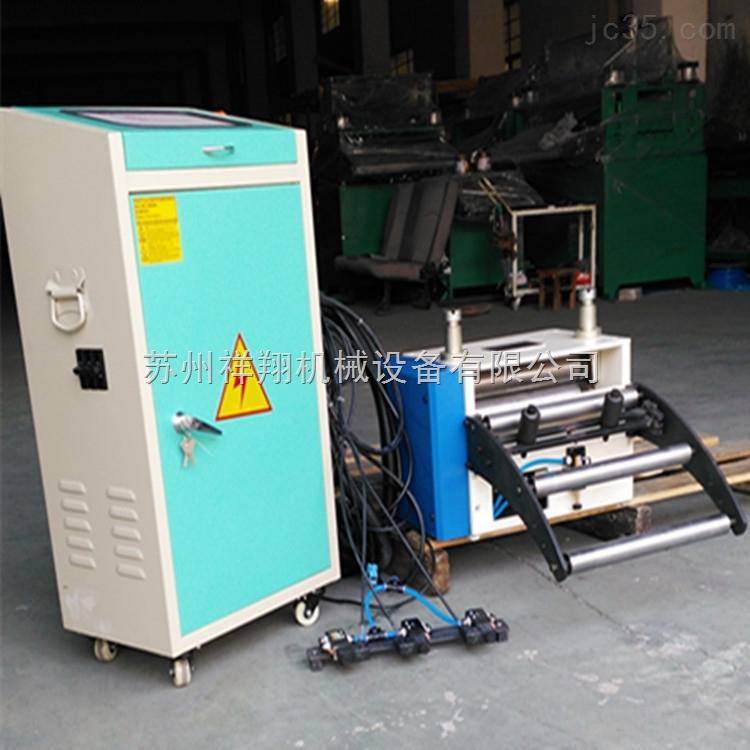 苏州伺服送料机生产厂,专业冲压卷料送料机/送料机/自动化送料装置