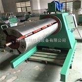 油压重型材料架,油压自动开卷机,液压扩张、大重型材料架放卷机