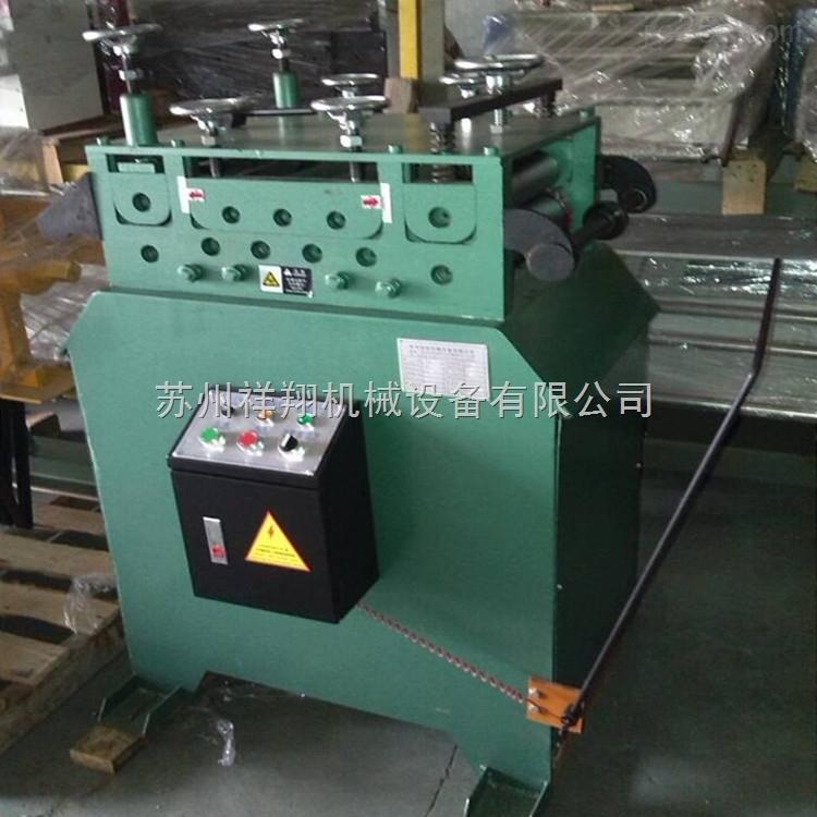 半截料架矫正机 冲压材料0.5~3.0mm厚普通型整平机 苏州厂生产 质 实惠