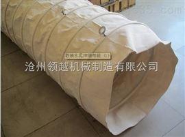 高密度帆布水泥卸料口伸缩布袋