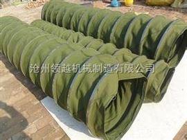 硅胶帆布颗粒除尘输送软连接特价出售
