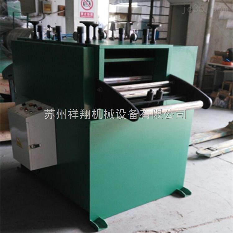 不锈钢整平机 SNL-400/500高精密钢板整平机 304钢矫正校平机