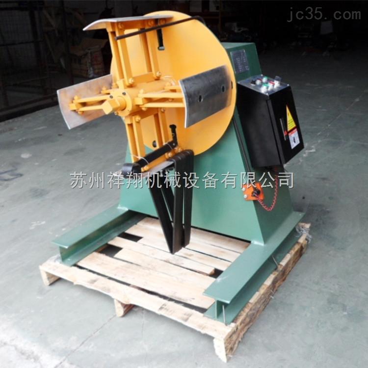 重型材料架,卷料放卷机、卷料放料架,冲压自动放卷机,非标订做