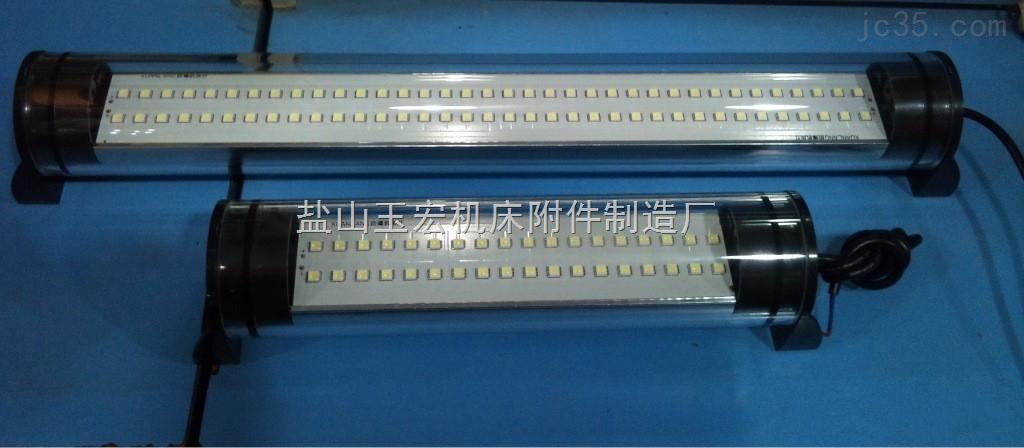 LED工作灯、工作灯生产厂家