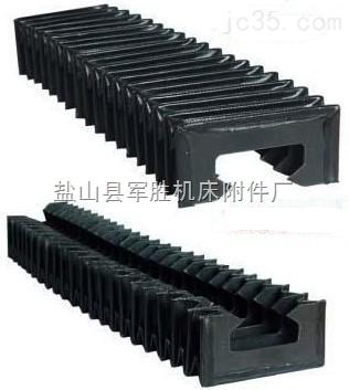 机床数控耐高温伸缩风琴防护罩制造厂家