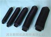环保设备伸缩耐高温活塞杆保护套