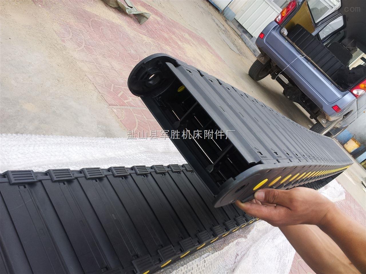 防尘耐油封闭型穿线塑料拖链