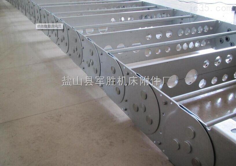 机床线缆穿线钢铝拖链厂家批发