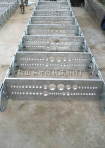 机械设备重载型钢铝拖链