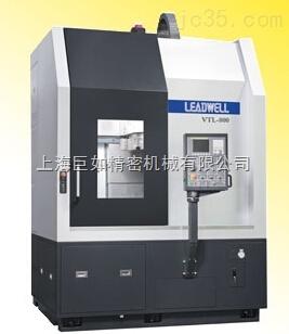 立式重切削高产能CNC车床