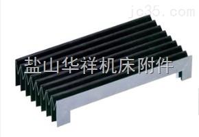 数控机床柔性风琴风琴防护罩