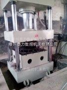 滕州泰力数控机床生产三梁四柱液压机SZ-01供应于菏泽东明县