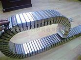 数控机床电缆导管保护套