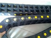 线槽式塑料穿线拖链厂家