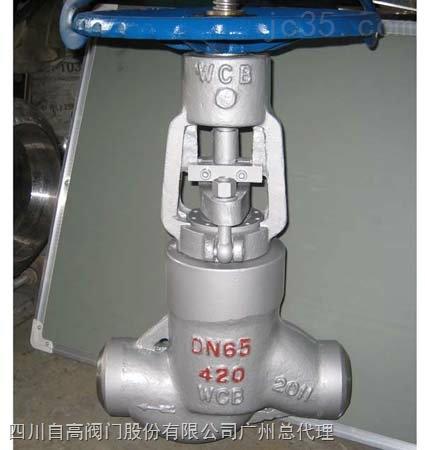 Z61Y-250、Z61Y-320 型高压电站闸阀