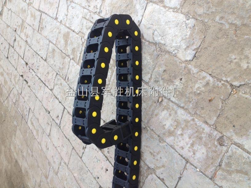 桥式电缆穿线坦克链塑料拖链供应商