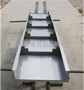 供应机床钢板防护罩