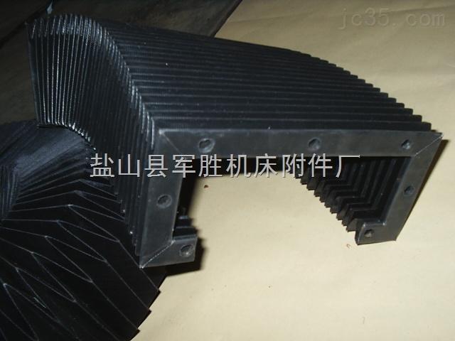 机械线轨防尘风琴式防护罩供应厂家