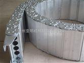 沧州亚明常年销售钢铝拖链