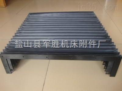 机床导轨风琴防护罩生产厂家质量保证