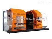 CK64140数控卧式端面车床(全防护)