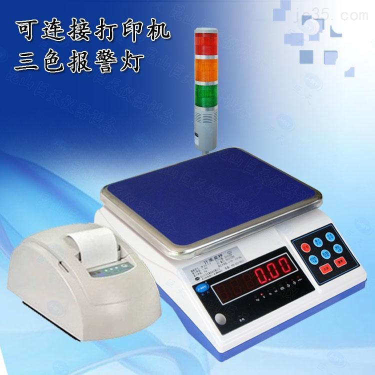 河南2kg/0.1g电子桌称,2公斤计重桌秤可内置打印小票功能
