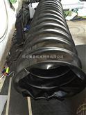 耐腐蝕耐磨損油缸活塞桿防護罩貨真價實