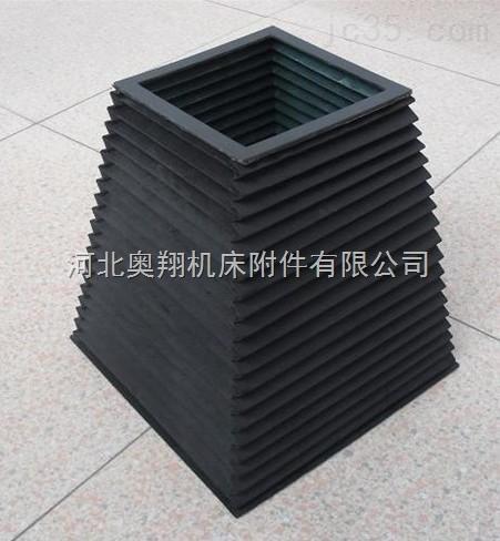 橡胶布伸缩风琴防护罩