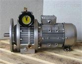 上海诺广MB15-Y1.1KW行星摩擦式无级变速机