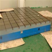 铸铁试验平台试验平板专业生产厂家