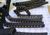 一米起批桥式抗拉工程塑料拖链穿线机床尼龙拖链厂家现货