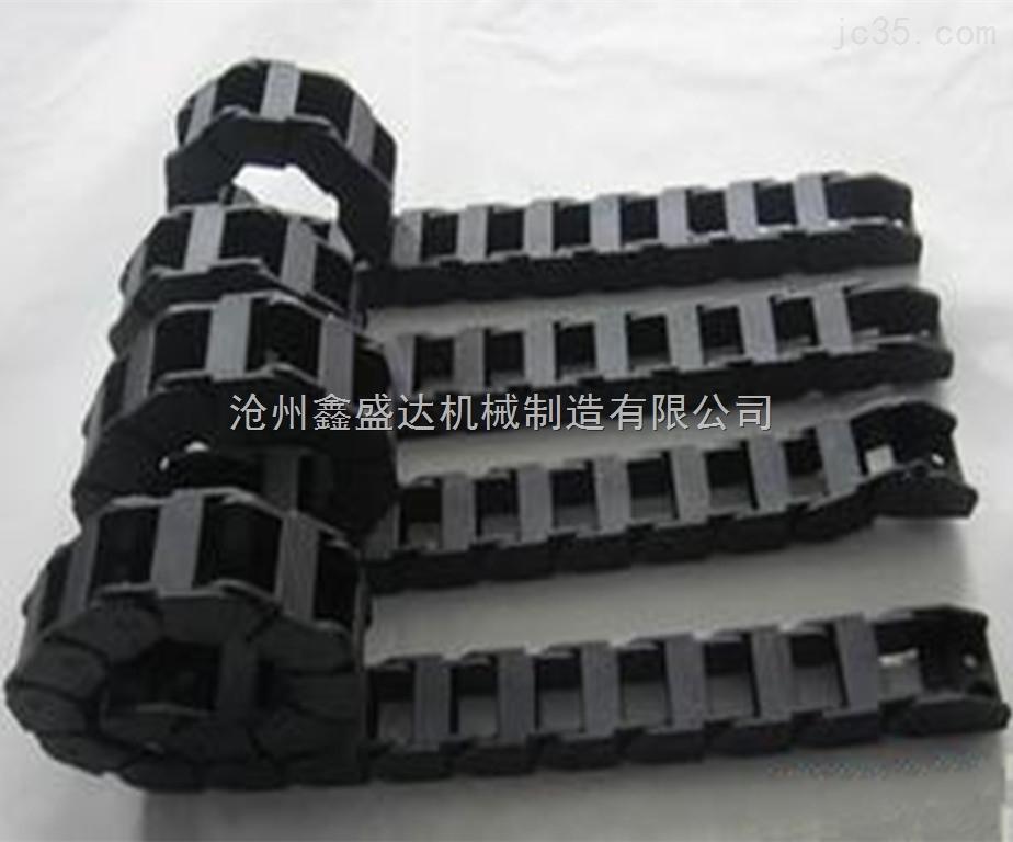 机床塑料拖链 尼龙拖链 雕刻机拖链厂家
