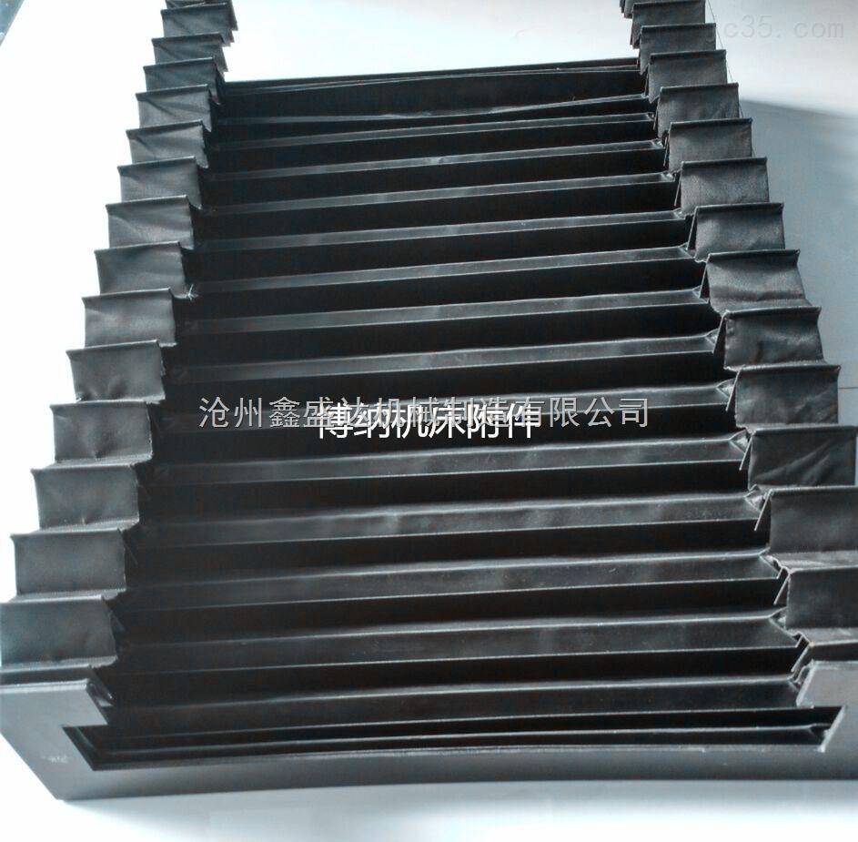导轨机床丝杆伸缩式导轨风琴式防护罩
