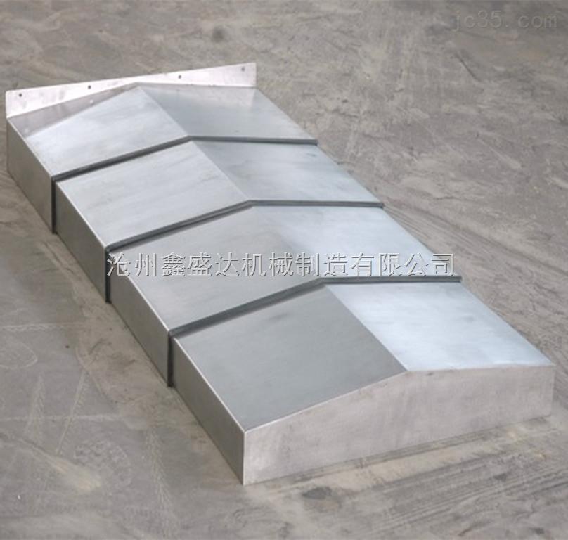 加工中心850导轨护板 不锈钢机床导轨防护罩