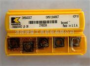 肯纳刀片CCMT09T308-MP KCP25进口刀具