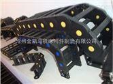 预防电缆拖链磨损