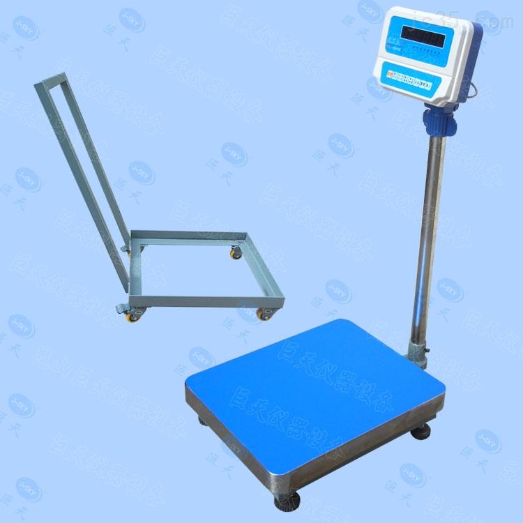 分体式电子台秤 150公斤分体式计数电子台秤多少钱