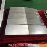 乾冠数控机床生产钢板防护罩厂家
