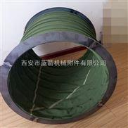 机床配件防护罩丝杠防护罩