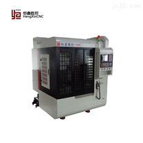 恒鑫数控CNCV430小型数控加工中心