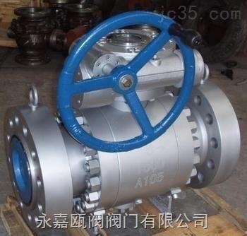Q341PPL-25P/RL涡轮耐高温不锈钢球阀